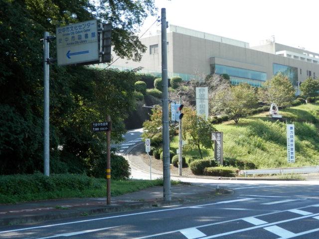 安中市文化センター画像。心とからだの整体院までのアクセス